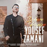 Yousef Zamani – Dobare Paeize