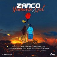 Zanco – Yedoone Gol