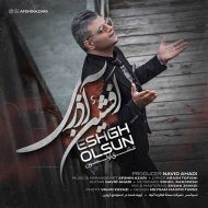 Afshin Azari – Eshgh Olsun