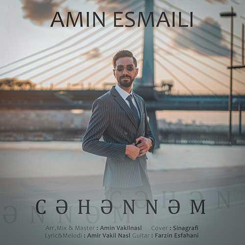 Amin Esmaili - Cehennem