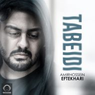 Amirhossein Eftekhari – Tabeidi