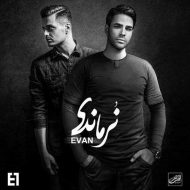 Evan Band – Normandy (Album)
