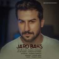 Hossein Montazeri – Jaro Bahs