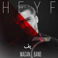 Macan Band – Heyf