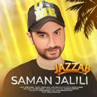 Saman Jalili – Jazab