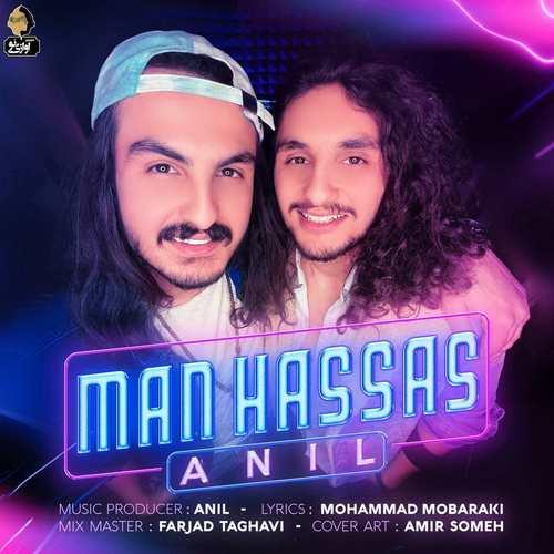 Anil - Man Hassas